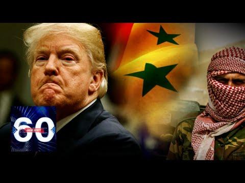 Как США грабят нефтяные недра Сирии. 60 минут от 30.10.19