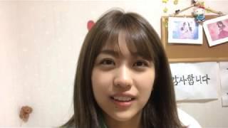 프로듀스48에 출연했던 시노자키 아야나(篠崎 彩奈)의 2019년 7월 10일자 쇼룸입니다. 차단된 영상은 네이버TV (https://tv.naver.com/kakao1869) 에서 보실 수 ...
