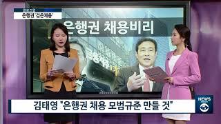 [AKTV] KEB하나은행