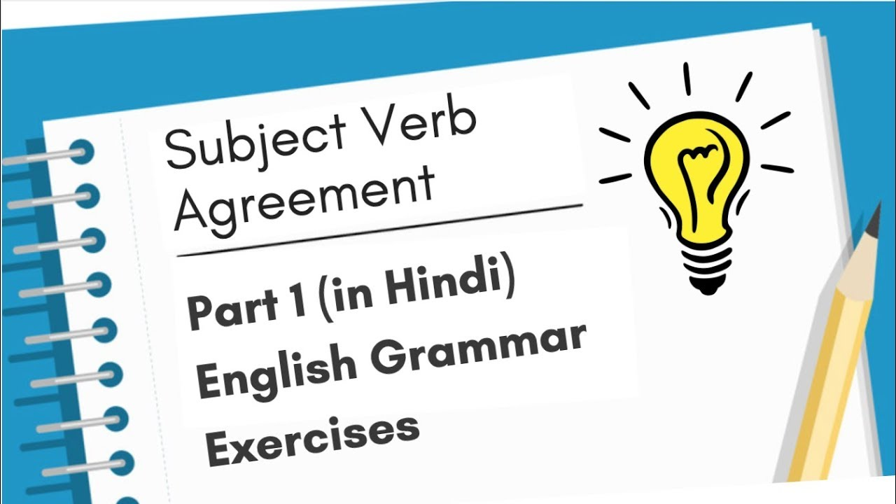 Subject Verb Agreement Exercise Part 1 In Hindi English Grammar