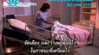 4.Discharge Cleaning.mp4
