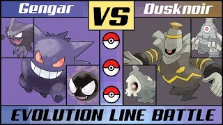 GENGAR vs. DUSKNOIR - Evolution Line Battle (Pokémon Sun/Moon)
