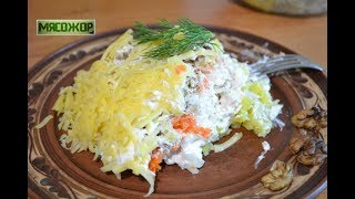 Салат с курицей, сыром и орехами. МЯСОЖОР #107