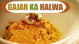 Gajar Ka Halwa - Carrot Halwa Recipe - Easy Indian Dessert - Easy and Quick Recipe