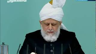 (Bulgarian) Friday Sermon 18th February 2011 - Islam Ahmadiyya