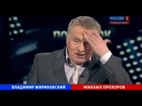 Жириновский оскорблил Украину