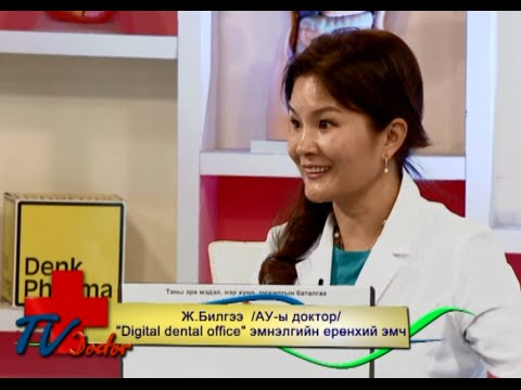 Digital Dental Office Mongolia on TV DOCTOR, NTV Channel