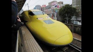 JR東海 923形(ドクターイエロー)名古屋駅 発着