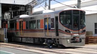 7月14日「川崎重工兵庫工場スクープ~ついに出てきた227系1000番台和歌山仕様と最新JR四国2700系も・・・~」
