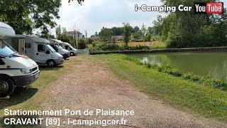 CRAVANT [89] - Aire de Services Camping Car dans l'YONNE