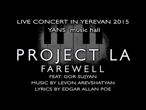 "FAREWELL (album ""Imitation"" by Project LA)"