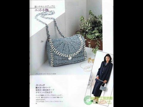 crochet patterns| for |crochet bag pattern diagram| 2323 - youtube  youtube