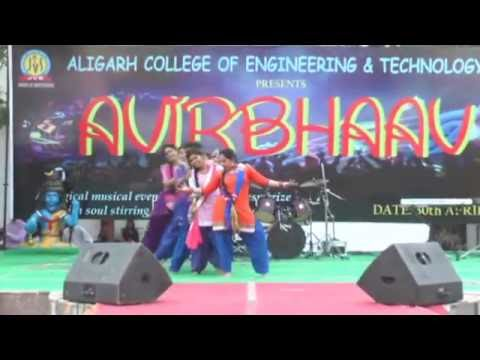 Aligarh College of Engineering and Technology