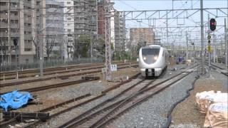 【迷列車】新大阪駅 くろしお号にまつわる謎
