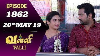 VALLI Serial | Episode 1862 | 20th May 2019 | Vidhya | RajKumar | Ajai Kapoor | Saregama TVShows
