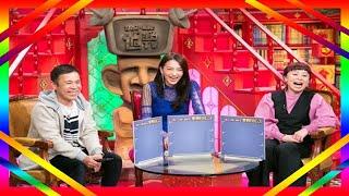 元KARAの女優・知英(24)が、26日に放送されるABCテレビのバラエティ番組...