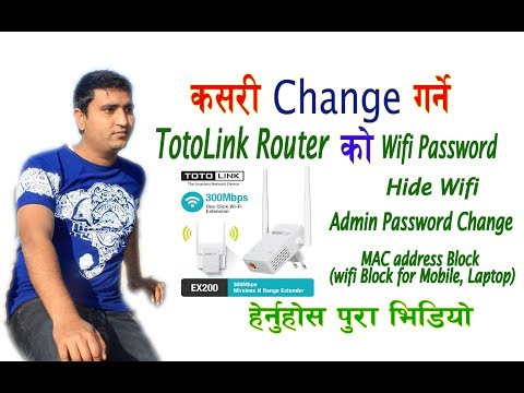 How to set TOTOLINK router WiFi on schedule? by Fans TOTOLINK