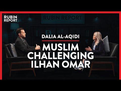 Muslim Exposing The Danger Of Ilhan Omar & CAIR's Agenda | Dalia Al-Aqidi | POLITICS | Rubin Report