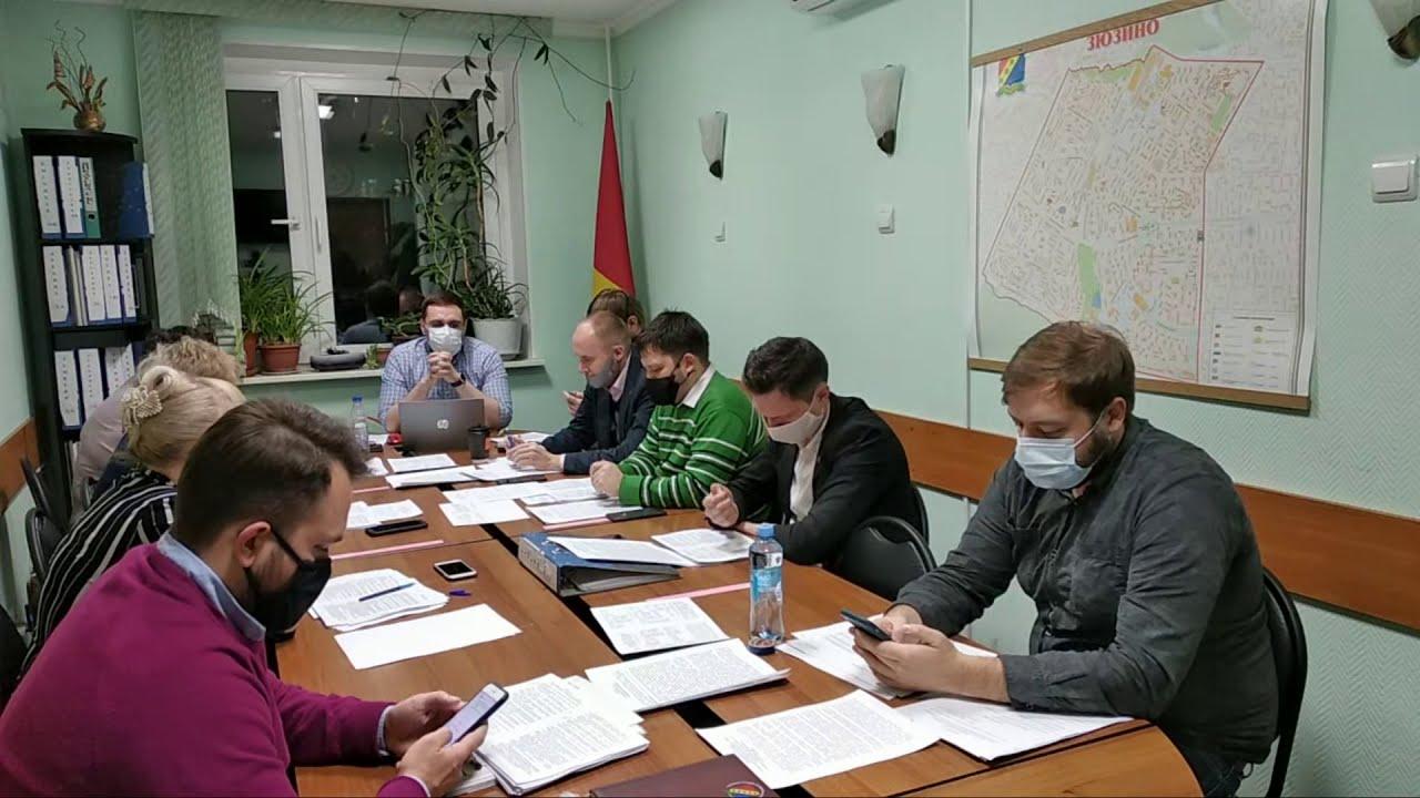 Заседание Совета депутатов Зюзино 10 ноября 2020