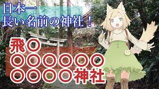 まじめ系インターネットチャンネル「みんなの教科書」、第9回目は、奈良...