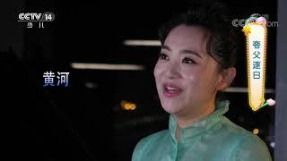 《智力快车》 20200512 彩虹大作战|CCTV少儿