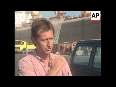 ETHIOPIA: DJIBOUTI PORT: 1ST EU AID SHIPMENT