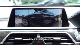 BMW 7 Series - Panorama View