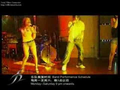 Sizzles Live in Shangri-la Dalian