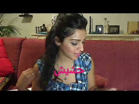 ta3lim logha english arabic