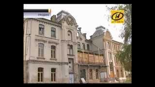 В Гродно восстанавливают синагогу