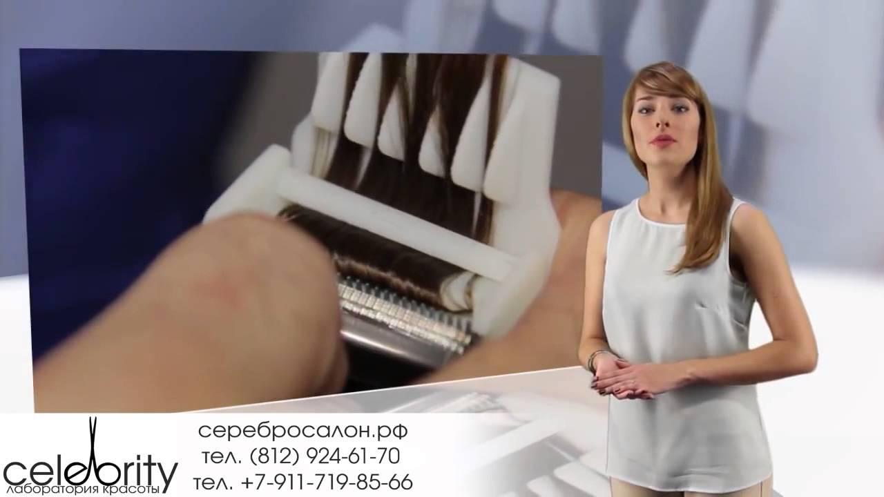 Полировка волос видео обучение