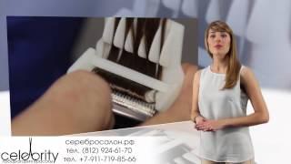 видео Процедуры для волос в салоне красоты: описание и преимущества