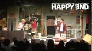 注目!!【舞台DVD映像】劇団「東京サムライガンズ」プロローグを特別公開!!