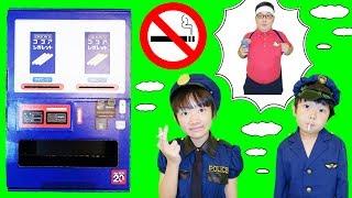 ★シガレット自動販売機!「禁煙キャンペーンで新キャラ登場~!」★Cigarette vending machine★ thumbnail