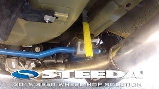 2015 S550 IRS Wheel Hop Solution - Steeda Autosports
