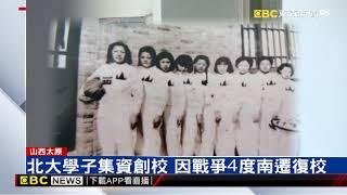 山西太原平民中學 百年校史將拍成紀錄片