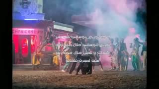 غلطانةموسيقى بلا صوت  2017