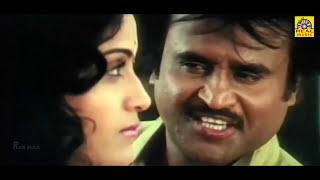 ரஜினிகாந்த் ரசிகர்கள் மறக்க முடியாத காட்சி   Rajinikanth Mass Punch Dialogue Scenes Super Scenes
