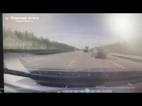 Регистратор Тойоты запечатлел подробности случившегося 5 мая 2020г на трассе в Рязанской области