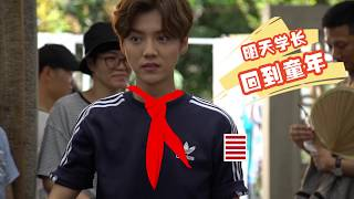 【甜蜜暴击】花絮:鹿晗皮一下恶作剧 关晓彤吓到花容失色   Sweet Combat - Luhan Behind the Scenes