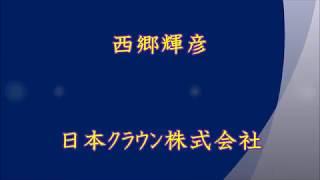 """西郷輝彦 """"すてきな雨の日"""" です。 作詞:喜多條忠 作曲:三木たかし 編曲..."""