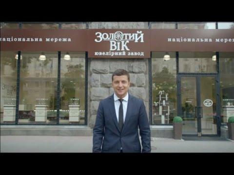 Налоговики разоблачили всеукраинскую сеть ювелирных магазинов в уклонении от уплаты налогов, изъято товаров на 300 млн грн - Цензор.НЕТ 3843