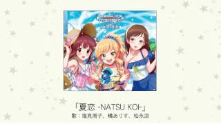 http://columbia.jp/idolmaster/ 2017年8月9日発売 THE IDOLM@STER CIND...