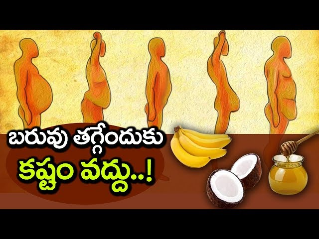AMAZING Home Made Weight Loss Drink! | How to Get Rid of BELLY Fat Easily? | VTube Telugu