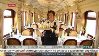 Поезд «Золотой орел» полностью окупился