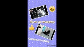 Тест на психику Смешные коты Виктория Ня и Анастасия Ня