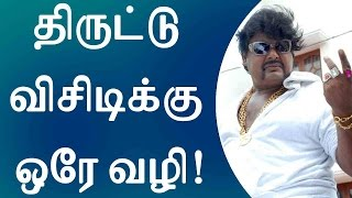 Producer Council Election 2017 | 'The only way to CD Piracy' Says Actor Mansoor Ali Khan