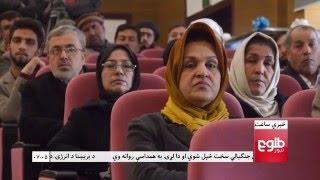 LEMAR News 07 January 2015 / ۱۷ د لمر خبرونه ۱۳۹۴ د مرغومې