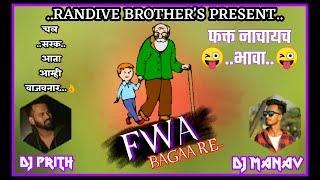 Fwa Bagha Re Dj Prith Dj Manav  Djs Trap  Trending Tiktok