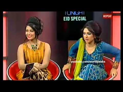 Eid Special showbiz